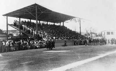 Baseball tourism is already big business in Cuba, and officials are sweetening the pot by announcing a plan to renovate Palmar del Junco, a historic facility where the first recorded organized game in 1874. Baseball History in Cuba mirrors that of American Baseball. Cuban ball players played along side Black and White ball players as early as 1874, prior to the banning of blacks.